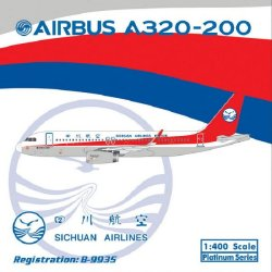 画像1: SICHUAN 四川航空 A320 [B-9935]