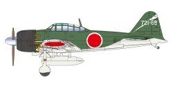 画像1: DOYUSHA 1/72 零戦五二丙型 第721海軍航空隊(神雷部隊)