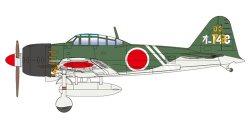 画像1: DOYUSHA 1/72 零戦五二丙型 第203海軍航空隊