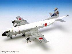 """画像1: P-3C 海上自衛隊 第2航空群 第2航空隊 VP-2 """"POSEIDON"""""""
