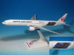 画像1: JALUX (EVER RISE製) 1/200 JAL SAMURAI BLUE 応援ジェット1号機 B777-200 [JA8985]