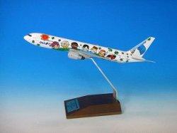 画像1: 全日空商事 1/200 B767-300 ANA ゆめジェット