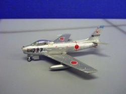 画像1: F-86F-40 航空自衛隊 第3航空団 第8飛行隊 三沢基地 [82-7777]