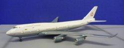画像1: B747-400 United Arab Emirates [V8-ALI]