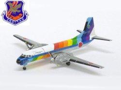 画像1: YS-11C 航空自衛隊 第402飛行隊 40周年記念塗装 [02-1159]