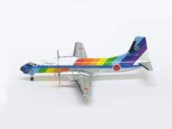 画像2: YS-11C 航空自衛隊 第402飛行隊 40周年記念塗装 [02-1159]