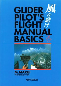 画像1: GLIDER PILOT'S FLIGHT MANUAL BASICS 「風を聴け」