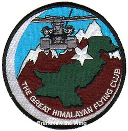 "画像1: HM-14 ""Vnaguard"" Himalaya Flying Club"