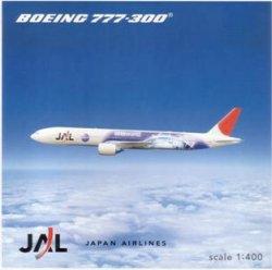画像1: B777-300 JAL oneworld