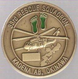 画像1: 33RSQ チャレンジコイン