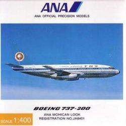画像1: B737-200 ANA MOHICAN LOOK