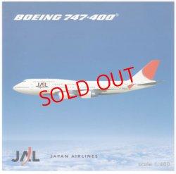 画像1: B747-400 JAL JA8088