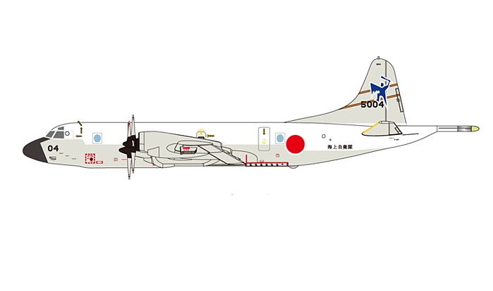 P-3C 海上自衛隊 第4航空軍 第6...